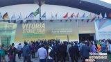 2020年巴西維多利亞石材及工具展