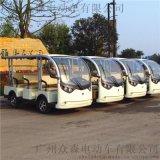 新疆衆森電動觀光車 直供8座電動四輪景區旅遊觀光車