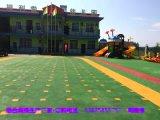 常德公园EPDM彩色地垫铺装-小区塑胶球场包施工
