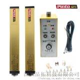 光電保護器 紅外線安全光幕控制器 光電保護裝置