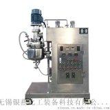 實驗室乳化機 真空均質乳化設備 化妝品膏霜乳化機