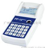 水质分析仪MN品牌 PF-12型多参数水质分析仪