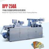 華勒DPP250A快速鋁塑泡罩自動包裝機