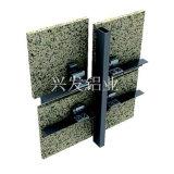 廣東興發鋁業創高(US)掛鉤式石材幕牆