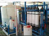 上海15T/H中水处理设备,中水回用装置的详细信息