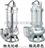 精鑄高效率WQ全不鏽鋼潛水污水排污泵推薦廠家
