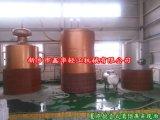 ZLZ-2500 紫铜材质 葡萄酒机械 果酒设备