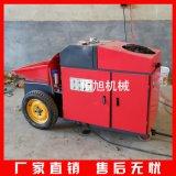 細石砂漿混凝土輸送泵
