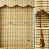 北京辦公窗簾定做遮光卷簾電動窗簾布藝窗簾