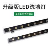 LED洗牆燈防水室內線條燈投射燈大功率婚慶景觀燈