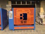 中国干式溜光机厂家,干式冷磨抛光机