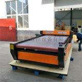 易雕沙發座套布料皮革鐳射切割機 自動送料汽車座套坐墊切割機