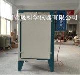 氮氣實驗電爐 高溫馬弗箱式電阻爐