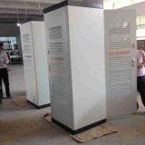 電力機箱機櫃 網路機箱機櫃