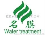 纯净水设备为什么要进行预处理?