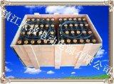 搬運車蓄電池堆高車電池遊覽車蓄電池豐田叉車電瓶