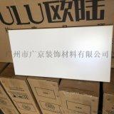 【歐陸天花】歐陸鋁扣板天花吊頂圖片型號規格
