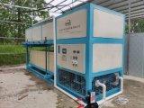 5吨25KG工业块冰机,鱼车加水用冰