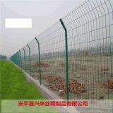 小区护栏网 护栏网供应 铁丝网厂家