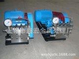 供应高品质 高性价比马氏体,奥氏体,双向不锈钢高压柱塞泵