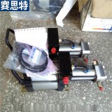 濟南賽思特氣體增壓泵 高壓反應釜增壓泵 氣體高壓打壓泵
