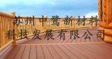苏州中鹭130*50环保木塑建材(PE地板、装修材料)