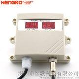高精度壁挂式温湿度传感器, 大棚养猪温湿度变送器