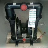 鸿奕BQG200/0.4矿用气动隔膜泵占地面积小