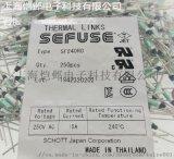 日本電氣NEC  SF240R0  保險絲熱熔斷器