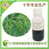 生物农药公司,专业供应印楝提取物,印楝素2%-5%