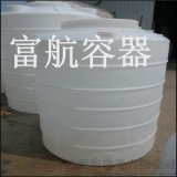 富航10吨塑料水箱 10吨环保耐用PE水箱 全新