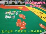 上海幼儿园塑胶地坪施工