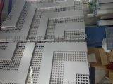 冲孔铝单板 针孔铝单板