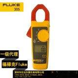 Fluke 305 福禄克钳形表 F305钳形电流表 数字钳型表
