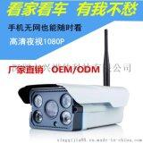 安防監控攝像機廠家直銷智慧無線網路攝像頭批發 手機遠程wifi監控器家用室外防水防塵 可OEM/ODM