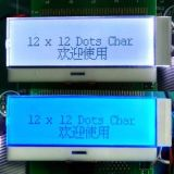 音響功放用LCD12832液晶顯示屏顯示模組