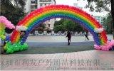 深圳彩虹們/彩虹氣球拱門安裝制作