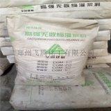 厂家直销高强度灌浆料 无收缩灌浆料 灌封剂