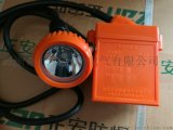 煤矿防爆锂电矿灯头戴头灯充电防水井下矿帽灯