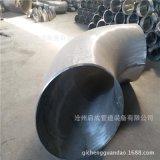 厂家订做对焊弯头 304 316L不锈钢对焊弯头 1020*10工期快