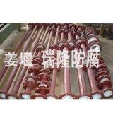 瑞隆HF03-1PTFE推擠壓緊襯直管