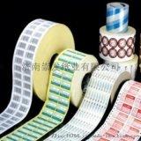 青岛合成纸热敏标签纸印刷加工