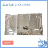 塑料包装袋生产厂家 定制 食品铝箔袋 面膜袋