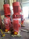 消防增壓穩壓設備CCCF消防泵廠家消火栓泵