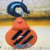 電動葫蘆吊鉤 起重吊鉤 行車鉤 鋼絲繩電動葫蘆吊鉤