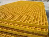 鋼格柵洗車房專用38型玻璃鋼格柵塑鋼鋼格板廠家現貨最低價