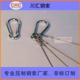LED燈飾鋼絲吊繩,吸頂燈安全吊線