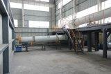 陶粒中试试验线在郑矿厂区落成