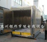 大型电动台车烘箱 承重型自驱式电动推车烘箱