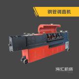海汇48型钢管调直机,调直除锈刷漆一体机